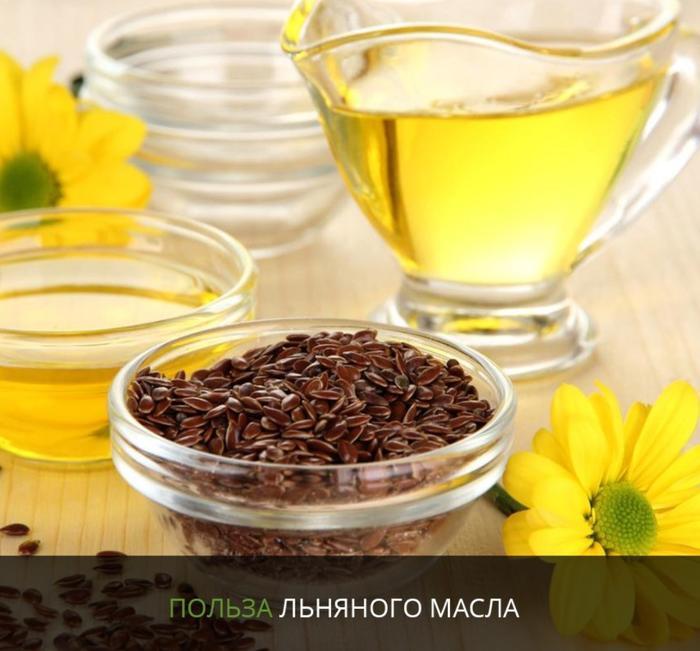 Полезные свойства льняного масла для похудения