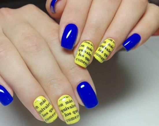 газетные ногти