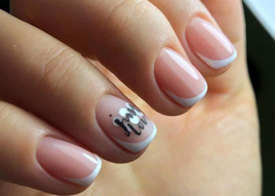 Френч на ногтях: модные вариации французского маникюра в 2019 году