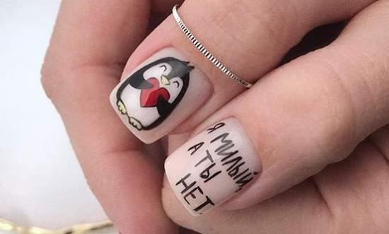 прикольные надписи на ногтях