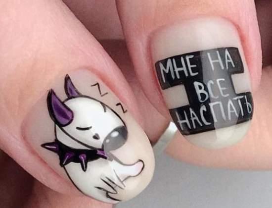 ироничная надпись на ногтях