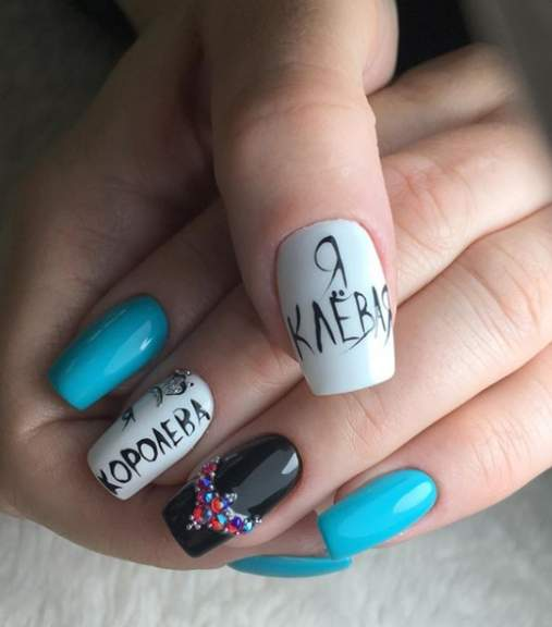 Надписи на ногтях