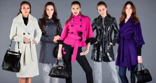 Какие бывают виды верхней одежды для женщин?
